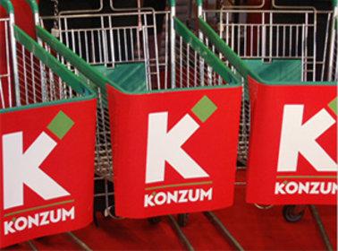 Ledu prijeti sudbina Kiseljaka, no neće zaustaviti dokapitalizaciju Konzuma