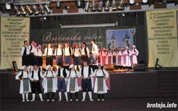 U nedjelju Božićni koncert HKUD-a Brotnjo