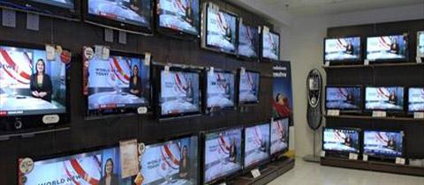 Pristojba za RTV u sklopu računa za kablovsku