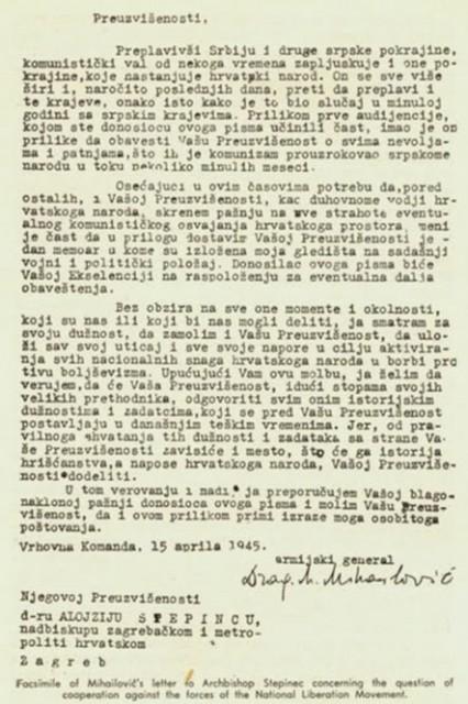 Pismo Draže Mihailovića Stepincu