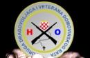 Udruga dragovoljaca i veterana Domovinskog rata HR HB Mostar: Priopćenje za javnost