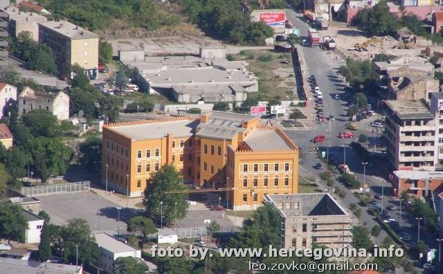Mostar: Proslava 25 godina mature Stare gimnazije