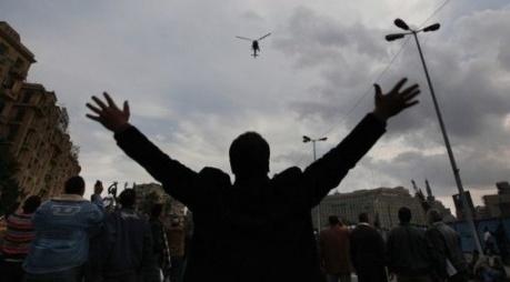 Egipatske snage sigurnosti ubile 40 militanata