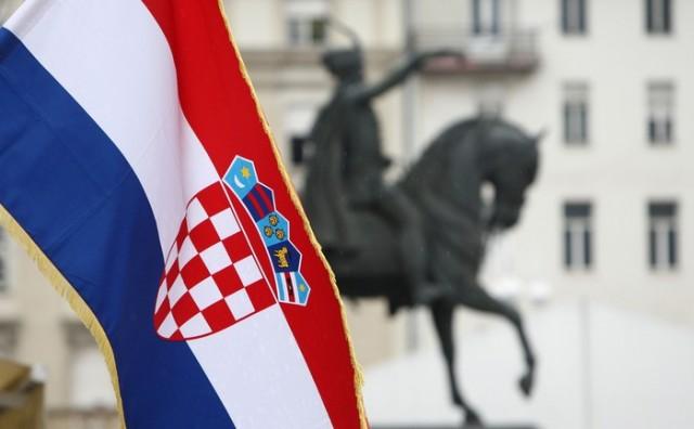 Otvoreno pismo predsjednici RH Kolindi Grabar-Kitarović  i cjelokupnoj hrvatskoj  javnosti
