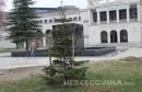 Jaslice u Mostaru