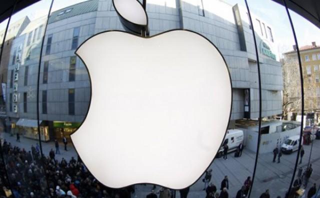 Apple ulaže 1,7 milijardi eura u podatkovne centre u Europi