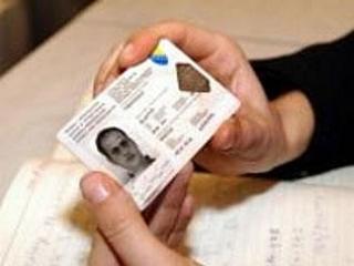 Kopiranje osobne iskaznice od sad strogo definirano zakonom