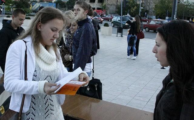 ŠESTI Socijalni dan u Mostaru