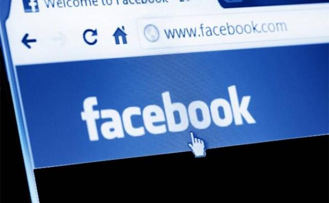 Cijena dionice Facebooka skočila za više od 10%
