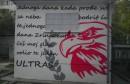 HŠK Zrinjski i Sveučilište Mostar: Jedna duša, a nas dvoje