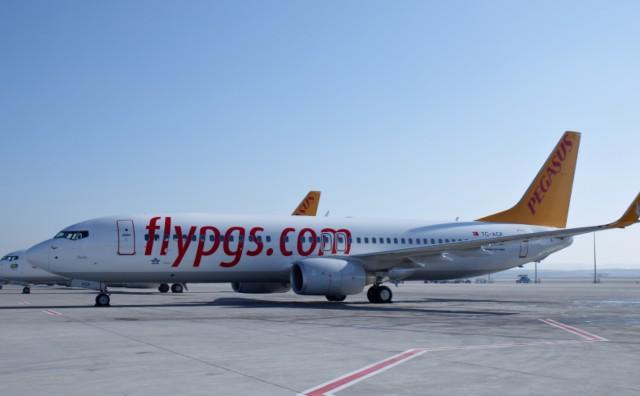Letite za Tursku sa Pegasusom već od 29,99 €!