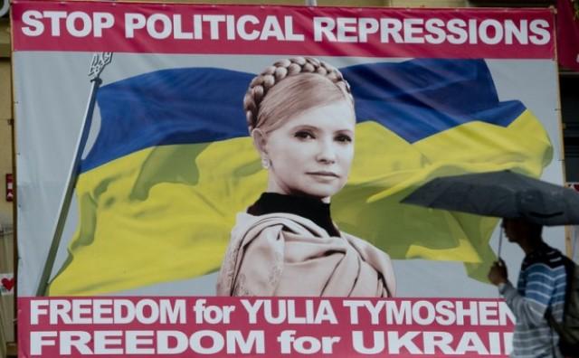 Timošenko poziva Ukrajince da ustanu protiv odustanka od EU-a