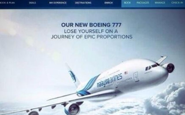 Ironični Oglas malezijskog Airlinesa: 'wherever you go no one will ever know'...... je bolesna šala