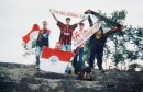 Ultras-Zrinjski arhiva