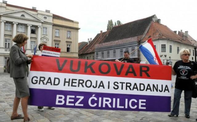 Stožer za obranu hrvatskog Vukovara kazneno prijavio Radmana