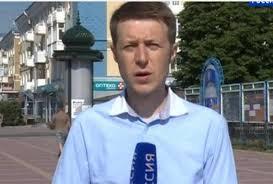 Dvoje ruskih novinara stradalo u blizini Luganska