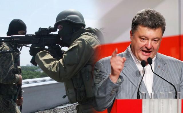 Napad pobunjenika na Debalcev napad na mirovni sporazum