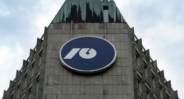 Zahtjevi za povrat stare devizne štednje iz Ljubljanske banke samo do kraja godine