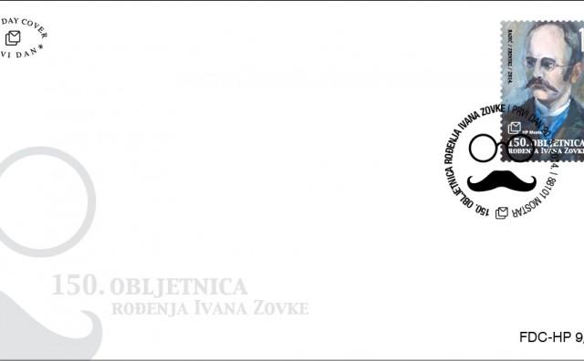 Prigodnom poštanskom markom HP Mostar obilježava 150. obljetnicu rođenja akademika Ivana Zovke