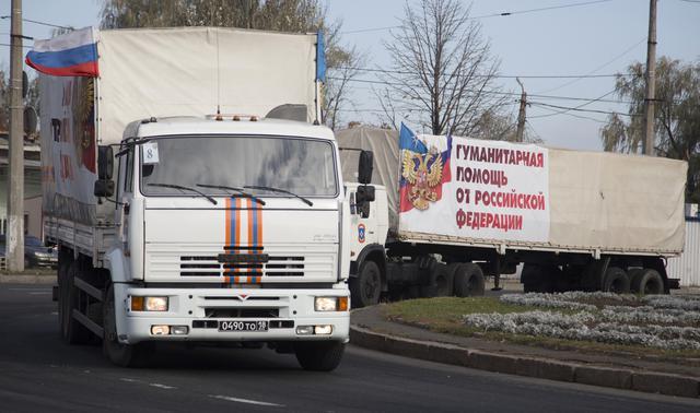 Konvoj od 106 vozila ušao u Ukrajinu