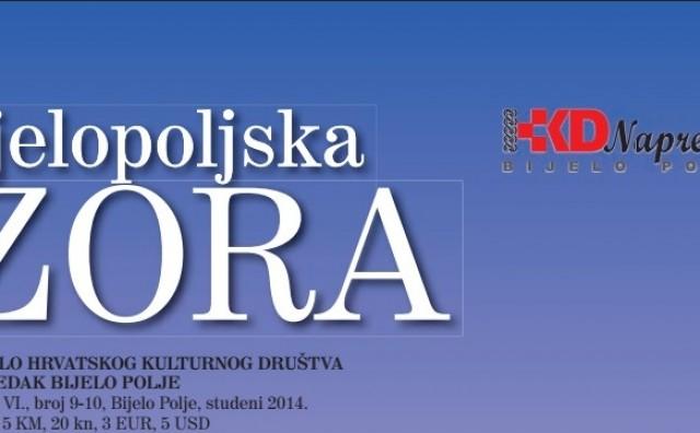 Mostar: Promocija BJELOPOLJSKE ZORE dvobroja 9-10.