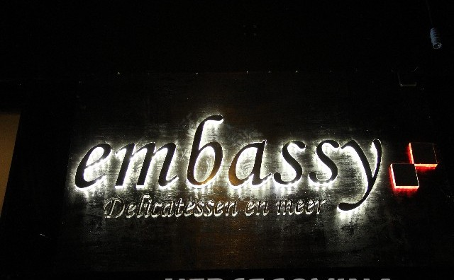 U Amsterdamu otvoren dućan Embassy.hr