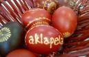 Četvrti festival AKLAPELA 10. - 12.04. 2015