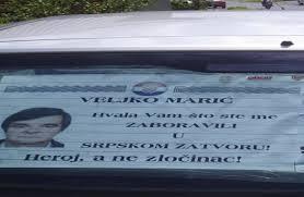 Veljko Marić hrvatski branitelj nakon 5 godina srpskih zatvora stigao u Remetinac