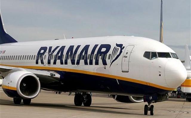 Ryanair pokrenuo dvodnevnu akciju