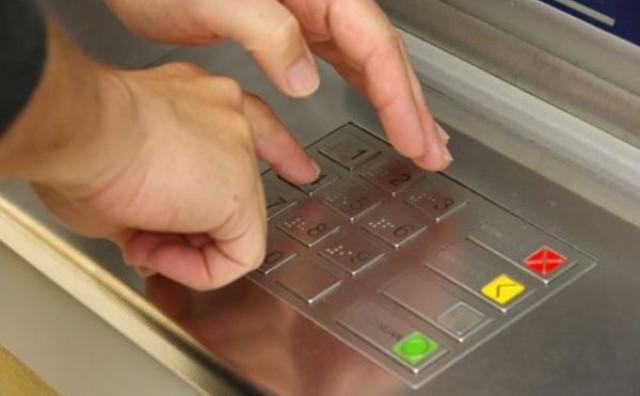 KAKO DO NOVCA Novac s bankomata uzimat ćemo pogledom