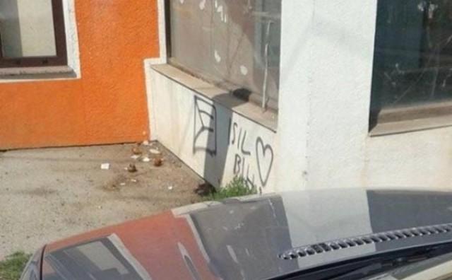 U središtu Odžaka osvanuli natpisi 'ISIL' i 'ISIL BiH'