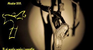Mostar: Framafest Ti si naša nada i veselje
