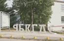 Izgrađena Aleja hrvatske ćirilice u Hercegovini