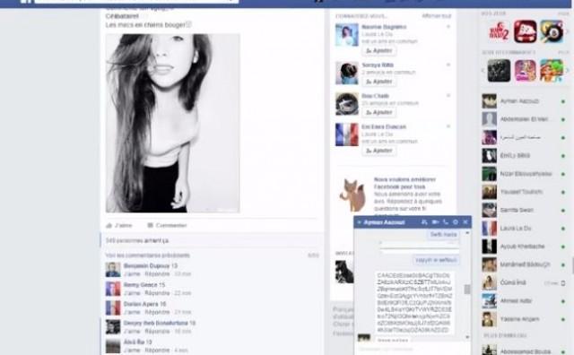 Facebook ima još jedan tajni pretinac za poruke - evo kako vidjeti što je u njemu
