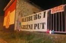 Mostar: Još nas ima još Hrvata