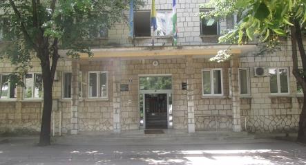 Mostar: Izvršena provala u ustanovu Dječiji dom