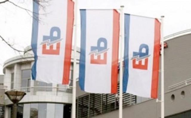 Elektroprivreda HZ HB uzima kredit od 15 milijuna eura