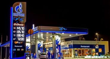 Mostar: Maskirani razbojnik uz prijetnju oružjem opljačkao Gazpromovu benzinsku crpku