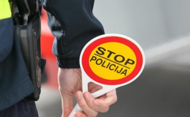 Zbog prometne nezgode u mjestu Višići, promet je potpuno obustavljen