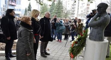 Obilježena 110. godišnjica rođenja nobelovca Vladimira Preloga