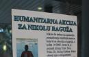 Mostar: Zajedničkim snagama za bolji život Nikole Raguža