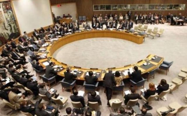 Hitna sjednica Vijeća sigurnosti UN-a