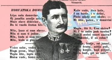 Hrvati iz Srbije žele obnoviti  kuću Josipa bana Jelačića u Petrovaradinu