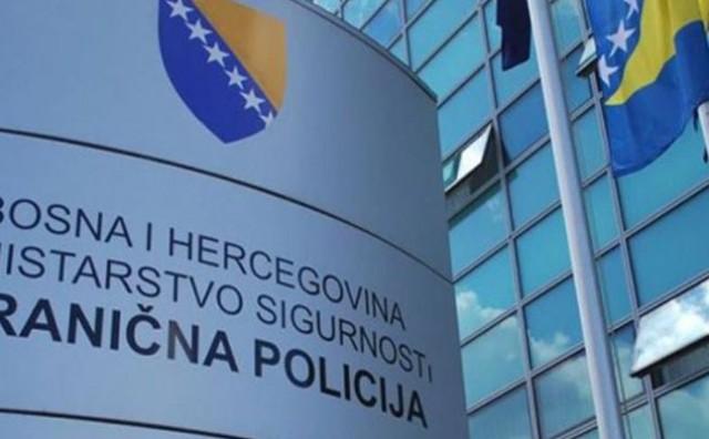 Granična policija BiH dobiva 100 novih policajaca