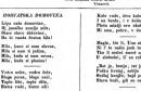 Naša himna objavljena je prije točno 184 godine