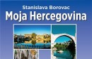 Sajam gospodarstva Mostar 2017. domaćin izložbe fotografija Stanislave Borovac
