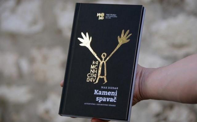 Promocija Kamenog spavača Maka Dizdara u Kosači