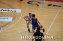 BiH poražena od Crne Gore u trening utakmici pred Europsko prvenstvo
