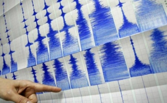 Snažan potres na Aljasci, Kaliforniji prijeti tsunami