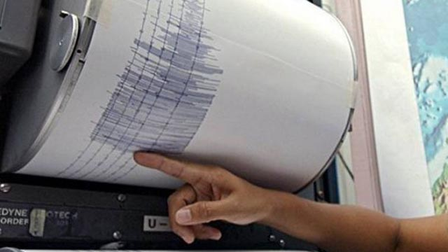 Novi potres zabilježen u Crnoj Gori
